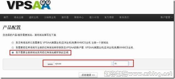 webhosting01