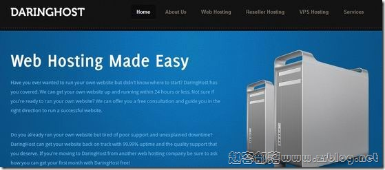 DaringHost:$7/月OpenVZ-2GB/3GB/30GB/2000GB 芝加哥