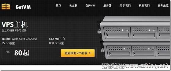 GetVM:26元XEN-512MB/25GB/500GB 洛杉矶