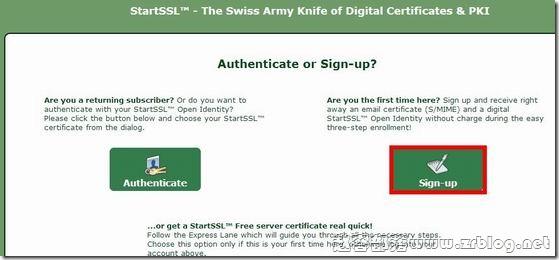 StartSSL:免费SSL证书