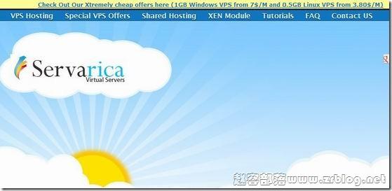 Servarica:$7/月XEN HVM-1GB/24GB/1TB 加拿大