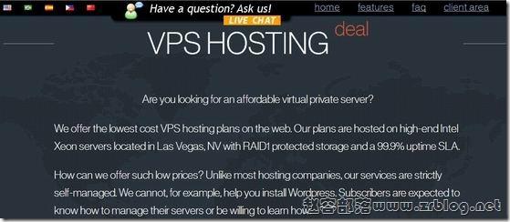 VPSHostingdeal:$12/年OVZ-128MB/256MB/20GB/10M无限 拉斯维加斯