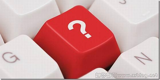 【转载】购买VPS前需要问自己以及商家的30个问题