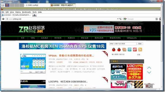 Linux(CentOS) vps安装xfce桌面+VNC