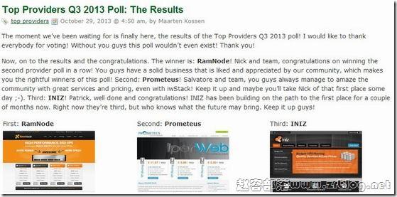 2013第三季度LEB最佳VPS主机商排行榜