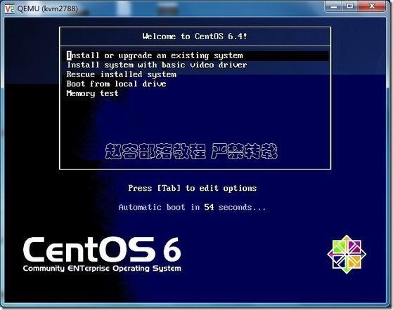 BlueVM最新KVM使用教程②:操作系统安装