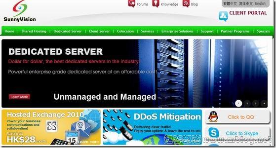 [服务器]新力讯:HK$1099/月-AMD Opteron2419x2/24GB/1TB/10M 香港