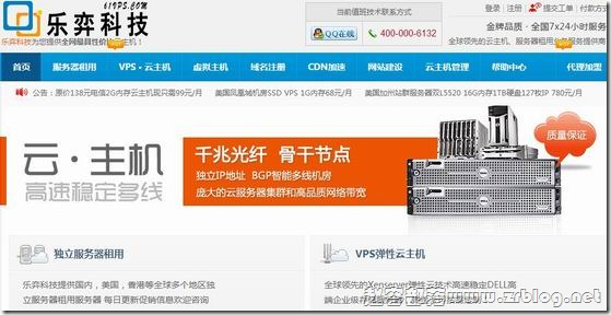 61VPS:58元XEN-1GB/15G SSD/4IP/10M无限 凤凰城