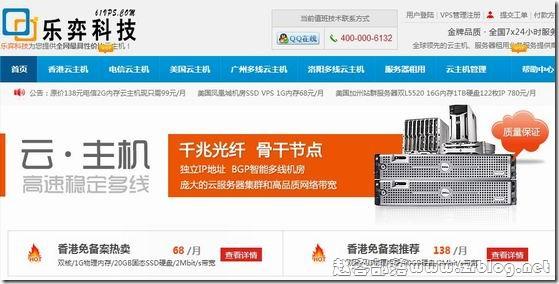 61VPS:68元香港XEN-1000MB/20G SSD/2M无限