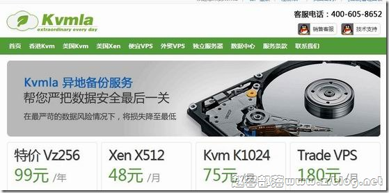 KVMLA:59元/月XEN-1GB/40GB/1000GB/10IP 弗里蒙特