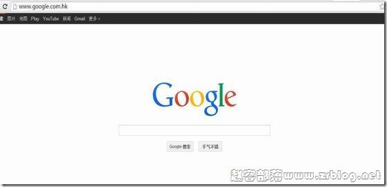 因谷歌问题导致的网站访问慢的原因及处理