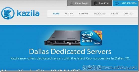 Kazila:$4.5/月XEN-1GB/25G SSD/1TB 达拉斯
