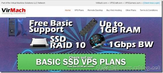 Virmach:$1.6/月KVM-512MB/15G SSD/1TB 洛杉矶&凤凰城