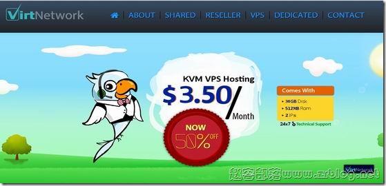VirtNetwork:$3.95/月KVM-1GB/50GB/2500GB/3IP 纽约