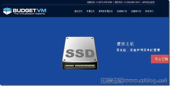BudgetVM中文网页上线及VPS、服务器首月七二折