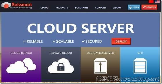 RAKsmart:L5630服务器449元/E3 1230服务器549元/圣何塞/可选CN2/高防邀测试