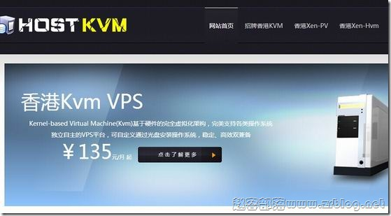 HostKvm:香港云地国际VPS七折/全场八折,高配大带宽KVM月付6.65美元起