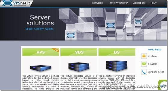 VPSnet:$2.25/月OpenVZ-1GB/10G SSD/100M无限 立陶宛