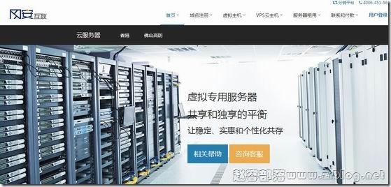 【汇总信息】网安互联/讯云/安云
