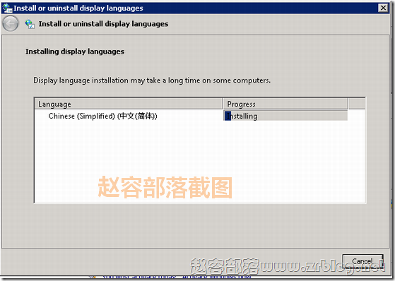 2008_cn_02
