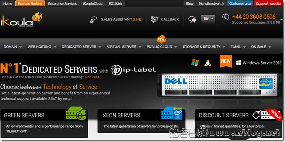 [服务器]iKoula:€13/月-I3 530/8GB/1TB/100M无限 法国