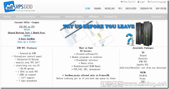 vpsGOD:$2/月OpenVZ-256MB/20GB/250GB 洛杉矶