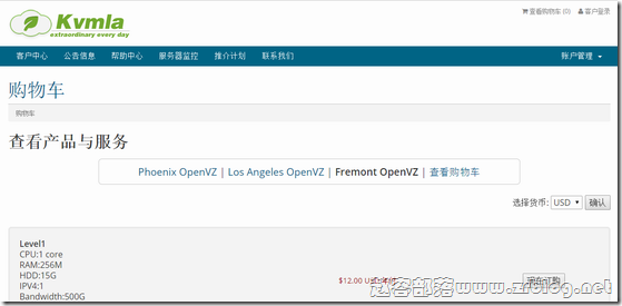 CheapVZ:$12/年OpenVZ-256MB/15GB/500GB 洛杉矶&弗里蒙特&凤凰城