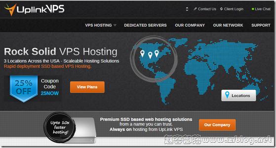 UplinkVPS:$4.5/月KVM-256Mb/20GB/1TB 洛杉矶&亚特兰大