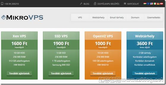 MikroVPS:$6.5/季OpenVZ-512MB/25GB/250GB 匈牙利