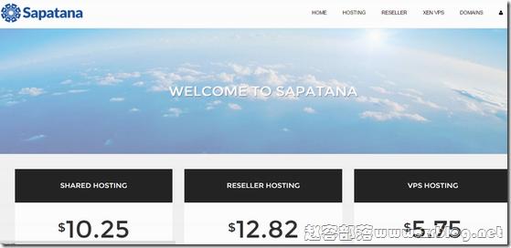 Sapatana:$4.3/月XEN-2GB/50GB/500GB 加拿大