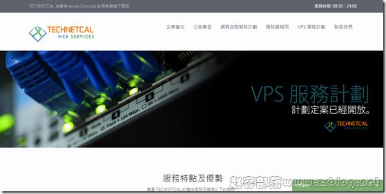 Technetcal:38元/月OpenVZ-512MB/25GB/2M无限 香港