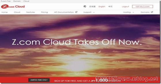 Z.COM:900日元/月KVM-1GB/50GB/2TB 日本&新加坡&圣何塞