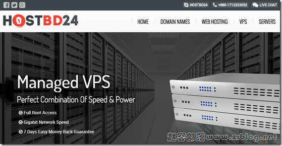 HOSTBD24:$10/年OpenVZ-256MB/3G SSD/1TB 洛杉矶