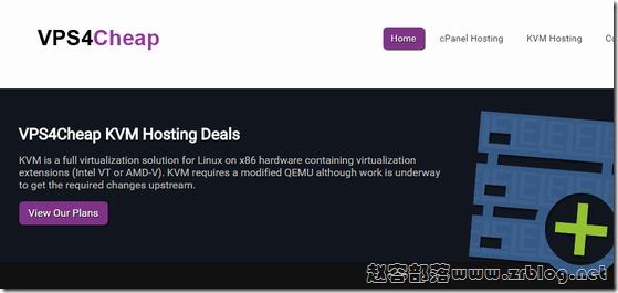VPS4Cheap:$3.5/月KVM-512MB/5G SSD/500GB 凤凰城