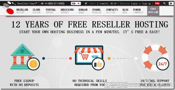 ResellersPanel:$3/首季KVM-1GB/20GB/300GB 芝加哥