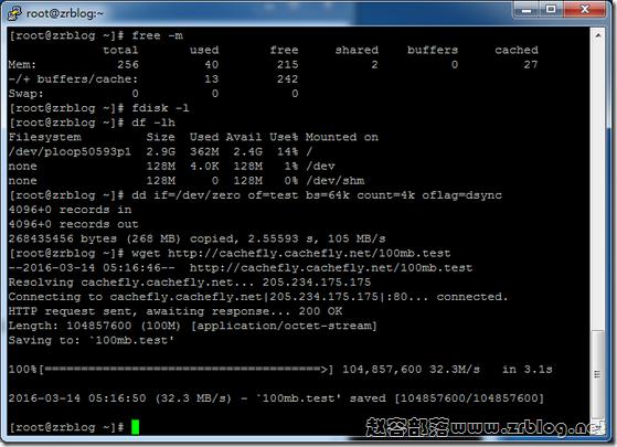StarVPS:$0.98/月OpenVZ-256MB/3GB/无限流量 俄罗斯
