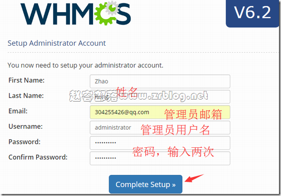 whmcs_install04