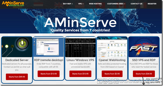 AMinServe:$7/月KVM-512MB/10GB/无限流量 美国&加拿大