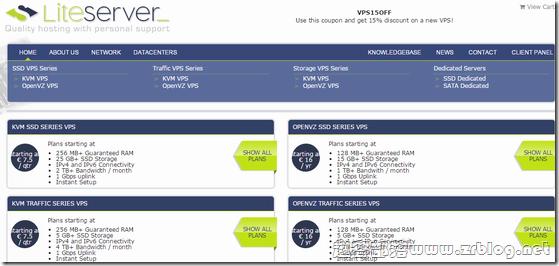 LiteServer:€4.25/月KVM-512MB/50G SSD/3TB 荷兰