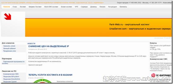 [服务器]Park-web:385元/月-E3 1220v3/16GB/2x500GB/100M无限 俄罗斯