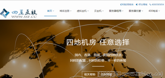 四五互联:贵州电信8核8GB10M带宽999元每年/宿迁100G防护1200元每年