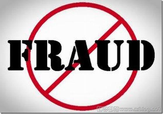 札记:订单中的Fraud(欺诈检测)