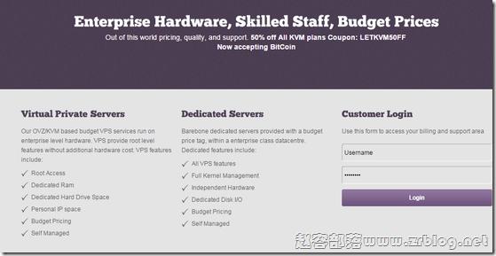 HTTPZoom:$5/月OpenVZ-256MB/200GB/3TB 犹他州