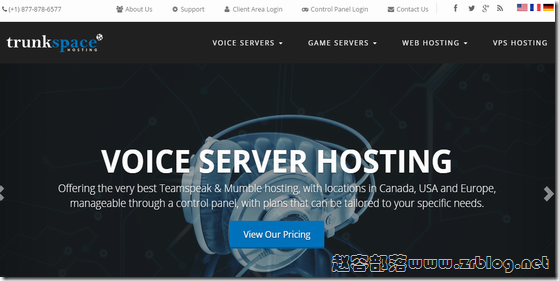 trunkspacehosting