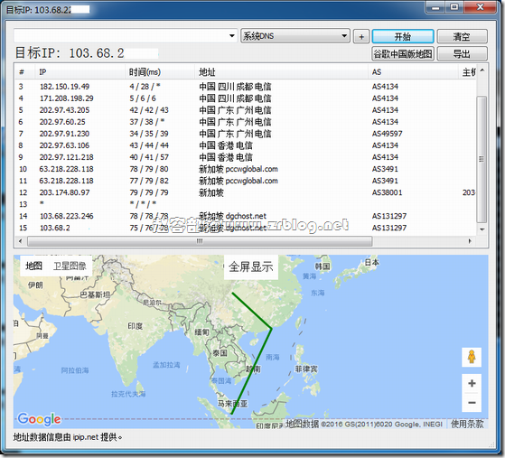 DGCHost新加坡OpenVZ简单测试