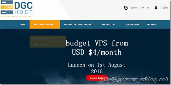 【双十一】DGCHost全场7折/新加坡KVM3.5美元起