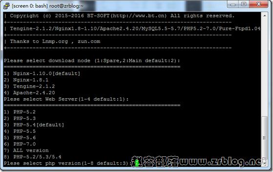 免费服务器管理面板:宝塔软件