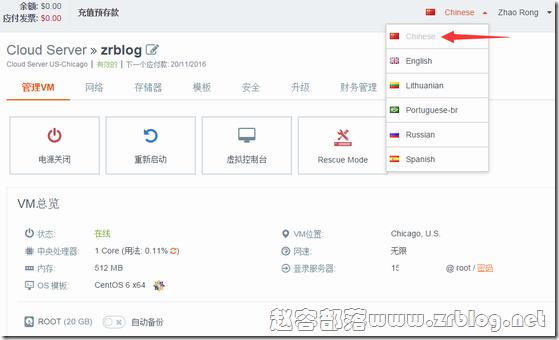 host1plus_cn