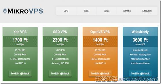 MikroVPS:€5/月XEN-1GB/50GB/1TB 匈牙利