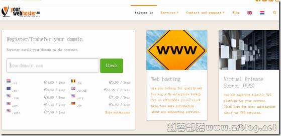YourWebhoster:€4.98/月KVM-1GB/50GB/1TB 荷兰